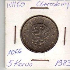 Monedas antiguas de Europa: CHECOSLOVAQUIA 5 CORONAS 1966. Lote 194613696