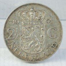 Monedas antiguas de Europa: MONEDA EN PLATA JULIAN KONINGIN DER NEDERLANDEN 2 1/2 G - 1980. Lote 194616343
