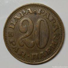 Monedas antiguas de Europa: MONEDA YUGOSLAVIA, 20 PARA 1975. Lote 194634211