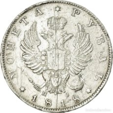 Monedas antiguas de Europa: MONEDA, RUSIA, ALEXANDER I, ROUBLE, 1818, SAINT-PETERSBURG, MBC, PLATA, KM:130. Lote 194743456
