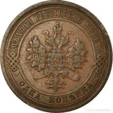 Monedas antiguas de Europa: MONEDA, RUSIA, NICHOLAS II, KOPEK, 1910, SAINT-PETERSBURG, MBC, COBRE, KM:9.2. Lote 194744110