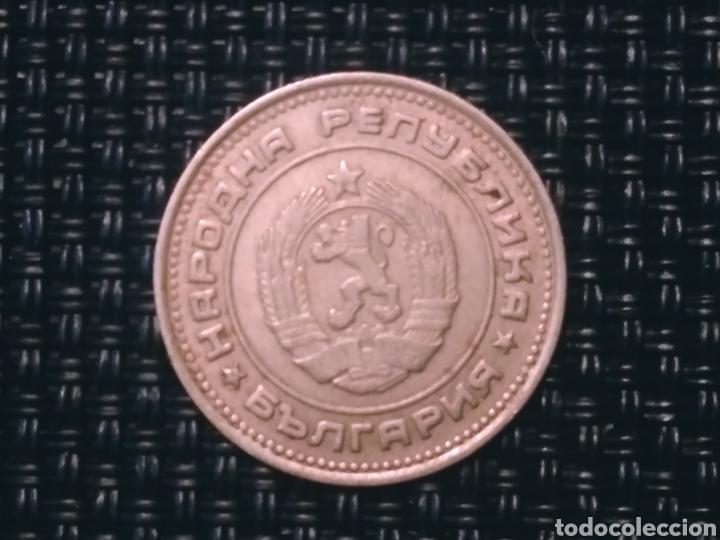 Monedas antiguas de Europa: 20 ctotnhkh 1974 Bulgaria - Foto 2 - 194779891
