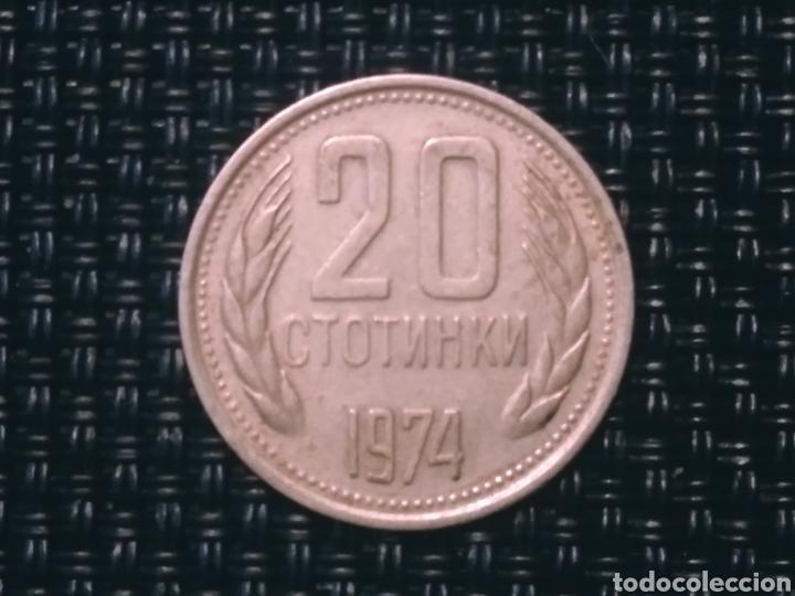 20 CTOTNHKH 1974 BULGARIA (Numismática - Extranjeras - Europa)