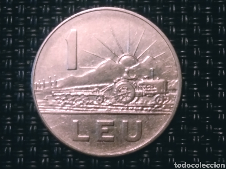 1 LEU 1966 RUMANÍA (Numismática - Extranjeras - Europa)