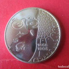 Monedas antiguas de Europa: UKRANIA. MONEDA DE 2 HRYVEN. 2008. SIN CIRCULAR. . Lote 194783277