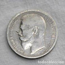 Monedas antiguas de Europa: 34,, MONEDA DE RUSIA, 1 RUBLO DEL 1896 PLATA DEL, ZAR NICOLAS II CONSERVACION MBC. Lote 194789008