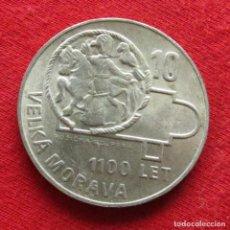Monedas antiguas de Europa: CHECOSLOVAQUIA 10 KORUN 1966 MORAVA 1100 ANOS. Lote 194873493