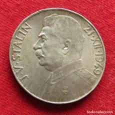 Monedas antiguas de Europa: CHECOSLOVAQUIA 50 KORUN 1949 STALIN #1. Lote 194873865