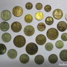 Monedas antiguas de Europa: CONJUNTO DE 32 MONEDAS ANTIGUAS DE LA ANTIGUA UNION SOVIETICA U.R.S.S. LOTE 2328 . Lote 194883872