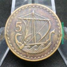 Monedas antiguas de Europa: MONEDA 5 MILS CHIPRE 1963. Lote 194895406