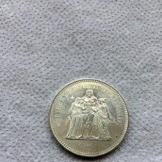 Monedas antiguas de Europa: FRANCIA 50 FRANCOS AÑO 1977 PLATA.. Lote 194895887