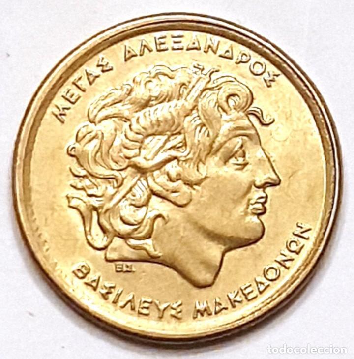 MONEDA DE GRECIA 100 DRACMAS 1990 (Numismática - Extranjeras - Europa)