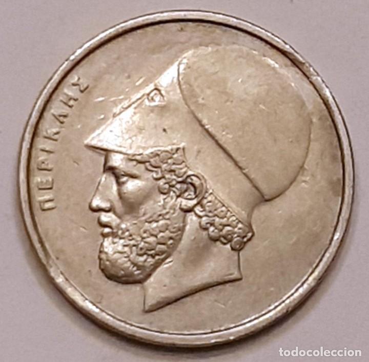 MONEDA DE GRECIA 20 DRACMAS 1988 (Numismática - Extranjeras - Europa)