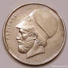 Monedas antiguas de Europa: MONEDA DE GRECIA 20 DRACMAS 1988. Lote 194903227