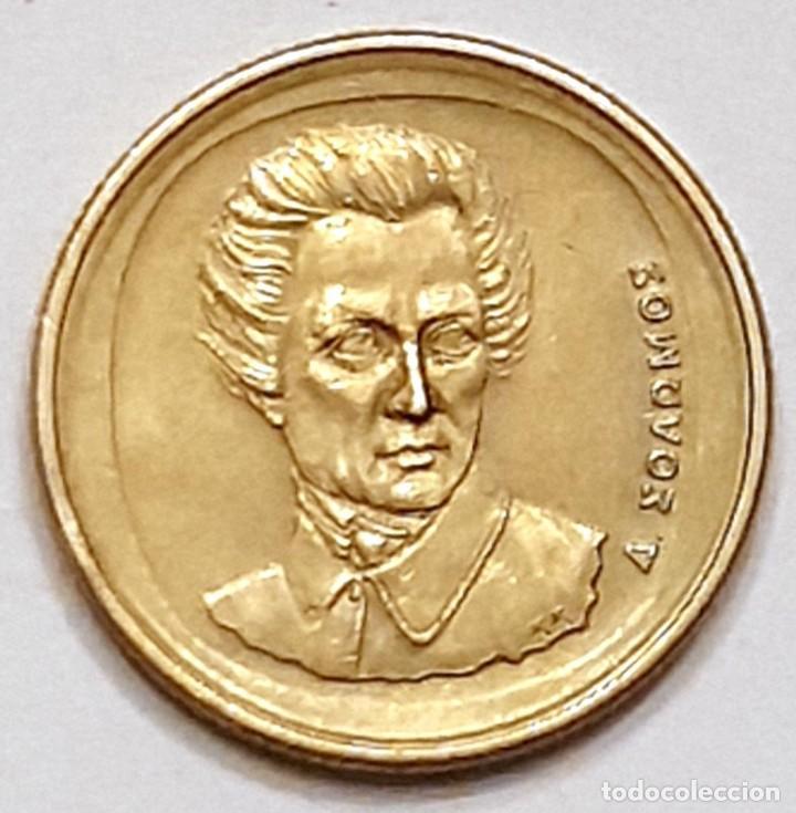 MONEDA DE GRECIA 20 DRACMAS 1990 (Numismática - Extranjeras - Europa)