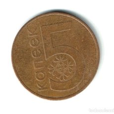 Monedas antiguas de Europa: BIELORUSIA 5 KONEEK KOPEKS 2009 BIELORRUSIA. Lote 194944286