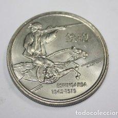 Monedas antiguas de Europa: 83,, MONEDA DE PORTUGAL DE 200 ESCUDOS NIQUEL AÑO 1993 MOTIVO ESPINGARDA 1543 -1575, S/C-. Lote 195141846