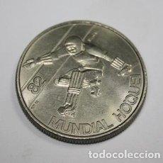 Monedas antiguas de Europa: 87,, MONEDA DE PORTUGAL, 25 ESCUDOS NIQUEL AÑO 1983 MUNDIAL DE HOCKEY SOBRE PATINES S/C-. Lote 195143571