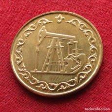Monedas antiguas de Europa: TATARSTAN 10 LITRO 1993 COMBUSTIBLE RUSIA KM# TN2. Lote 195154035