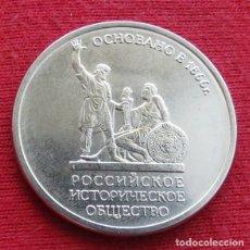 Monedas antiguas de Europa: RUSIA 5 RUB 2016 SOCIEDAD HISTORICA. Lote 195154103