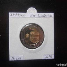 Monedas antiguas de Europa: MOLDAVIA 2018, 10 LEI, BIMETALICA, ESCUDO DINASTICO, SC-UNC. Lote 195281030