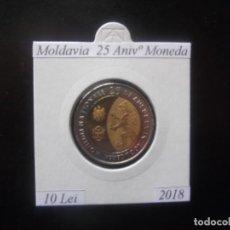 Monedas antiguas de Europa: MOLDAVIA 2018, 10 LEI, BIMETALICA, 25 ANIVº DE LA MONEDA, SC-UNC. Lote 195281108