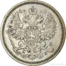 Monedas antiguas de Europa: MONEDA, RUSIA, ALEXANDER II, 20 KOPEKS, 1860, SAINT-PETERSBURG, MBC, PLATA. Lote 195355901