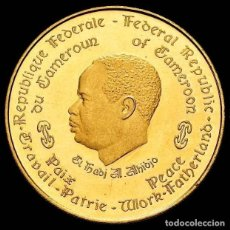 Monedas antiguas de Europa: CAMERÚN. 3000 FRANCOS. 1970. EL HAJJ AHMADOU. (KM-19).. Lote 195368273