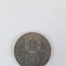 Monedas antiguas de Europa: 50 ESCUDOS PORTUGAL 1989 MONEDA PORTUGUESA. Lote 195396310