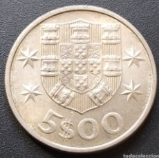 Monedas antiguas de Europa: PORTUGAL 5 ESCUDOS 1984 - ENVIO GRATIS A PARTIR DE 35€ - VENDEDOR TONETI_83. Lote 195404713