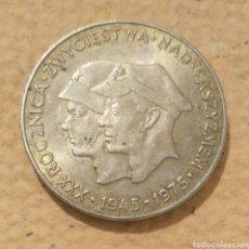 Monedas antiguas de Europa: POLONIA. 200 ZLOTYCH 1975. PLATA. 30 AÑOS FINAL II GUERRA MUNDIAL. Lote 195428216