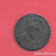 Monedas antiguas de Europa: NOTGELD, ALEMANIA, CREFELD 15 PFG 1917 ZINC, BONITA PÁTINA. Lote 195449586