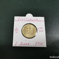 Monedas antiguas de Europa: YUGOSLAVIA 1 DINAR 1994 S/C KM 160 (CUPRO-NIQUEL-ZINC). Lote 195501148