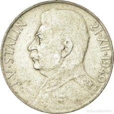 Monedas antiguas de Europa: MONEDA, CHECOSLOVAQUIA, 50 KORUN, 1949, MBC, PLATA, KM:28. Lote 195501313