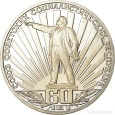 Monedas antiguas de Europa: MONEDA, RUSIA, ROUBLE, 1982, SAINT-PETERSBURG, EBC, COBRE - NÍQUEL, KM:190.1. Lote 195503722