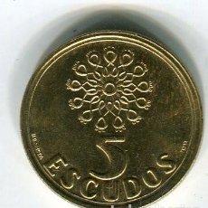 Monedas antiguas de Europa: PORTUGAL 5 ESCUDOS AÑO 1998 - SE ENVIA LA MONEDA DE LAS IMAGENES-. Lote 195524455