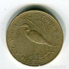 Monedas antiguas de Europa: HUNGRIA 5 FORINT AÑO 1994 - SE ENVIA LA MONEDA DE LAS IMAGENES-. Lote 195524963