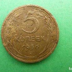 Monedas antiguas de Europa: RUSIA 5 KOPEKS 1956.. Lote 195769552