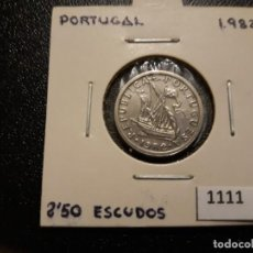 Monedas antiguas de Europa: PORTUGAL 2,5 ESCUDOS 1982. Lote 195939836