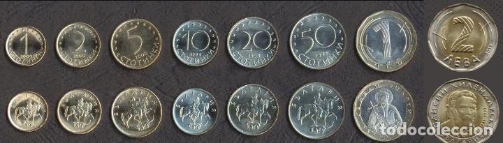 SERIE BULGARIA 8 VALORES (Numismática - Extranjeras - Europa)