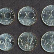 Monedas antiguas de Europa: SERIE BULGARIA 8 VALORES. Lote 227568610