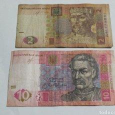 Monedas antiguas de Europa: LOTE BILLETES EXTRANJEROS. Lote 197251522