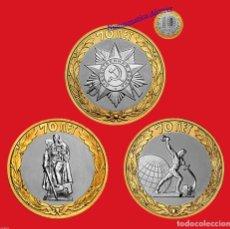 Monete antiche di Europa: SET 3 X 10 RUSIA 10 RUBLOS 70 ANIVERSARIO DE LA VICTORIA II GUERRA MUNDIAL 2015. Lote 197318893