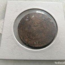 Monedas antiguas de Europa: GRAN BRETAÑA ( VICTORIA ). Lote 197401301
