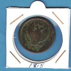 Monedas antiguas de Europa: RUSIA IMPERIAL. 2 KOPEK 1815. MBC. Lote 197814347