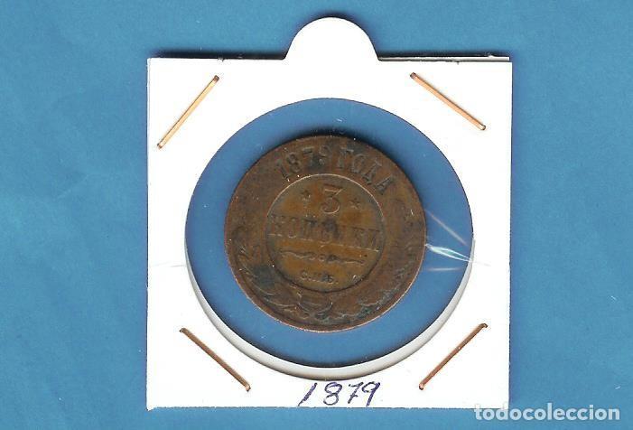 RUSIA: IMPERIAL. 3 KOPEK 1879. COBRE (Numismática - Extranjeras - Europa)
