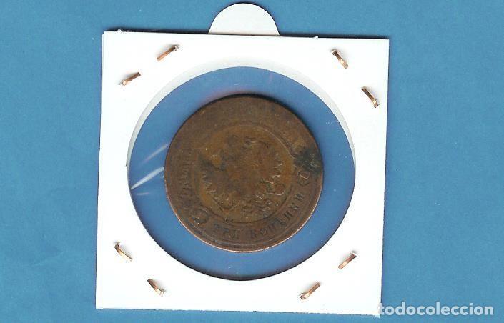 Monedas antiguas de Europa: RUSIA: IMPERIAL. 3 KOPEK 1879. COBRE - Foto 2 - 198167576