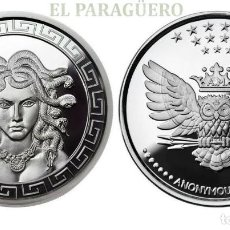 Monedas antiguas de Europa: GRECIA MEDALLA TIPO MONEDA PLATA ( CABEZA DE MEDUSA GRIEGA Y BUHO ) - PESO 37 GRAMOS - Nº6. Lote 199434352
