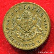 Monedas antiguas de Europa: BULGARIA - 50 STOTINKI (CTOTNHKN) 1937. Lote 202848710