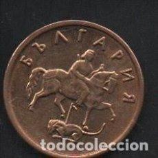 Monedas antiguas de Europa: BULGARIA, 2 STOTINKI 2000, BC. Lote 203205737